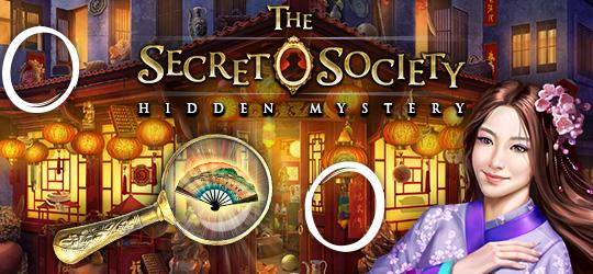 The Secret Society® - Hidden Mystery